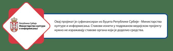 Nemanja Stanković: Muzika je brod s kojim plovim u nepoznato 7