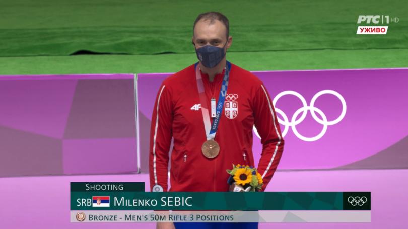 Milenku Sebiću bronza u disciplini malokalibarska puška trostav na OI u Tokiju 1