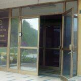 Majdanpek: Prodaje se Industrija za preradu Majdanpek 1
