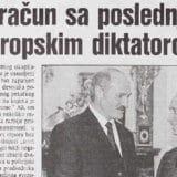 Kako je Lukašenko učio od Miloševića 12