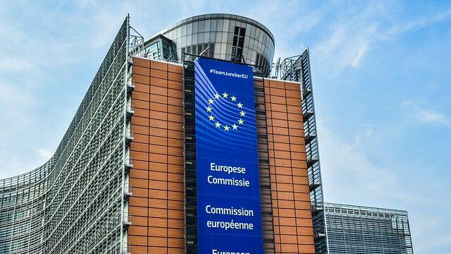 EK: Srbija više da uradi na integrisanom upravljanju granicom, u borbi protiv korupcije i kriminala 1