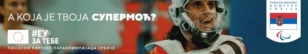 POI: Pobeda i poraz Marije Micev, slede borbe za bronzu 2