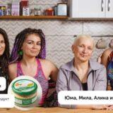 Ruska gej porodica na reklami