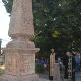 Negotin: Obeležena 208. godišnjica smrti hajduk Veljka 12