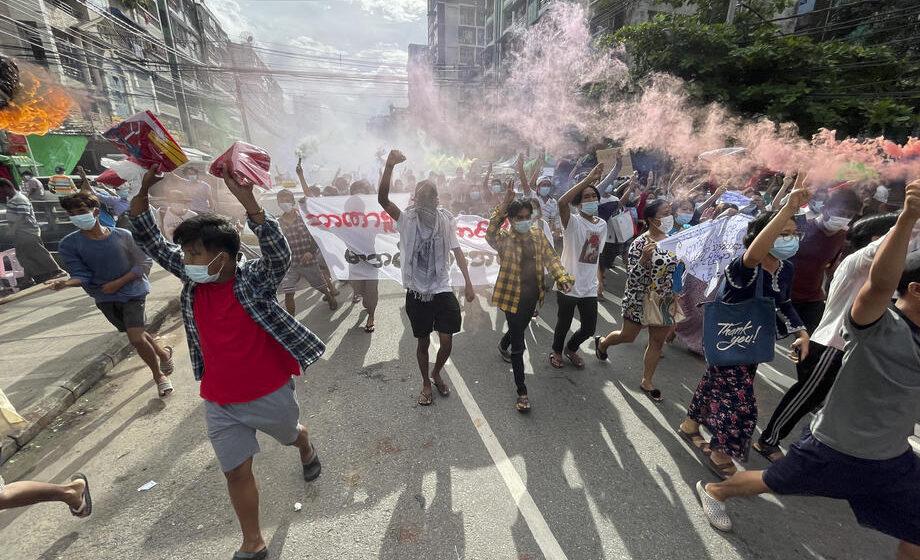 Mjanmar protesti