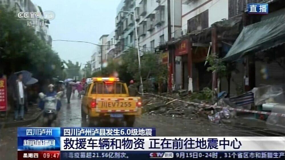 Zemljotres magnitude 5,4 pogodio jugozapad Kine, desetine ljudi povređeno 1