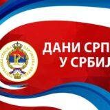 Dani Srpske u Srbiji od 22. do 29. septembra 6