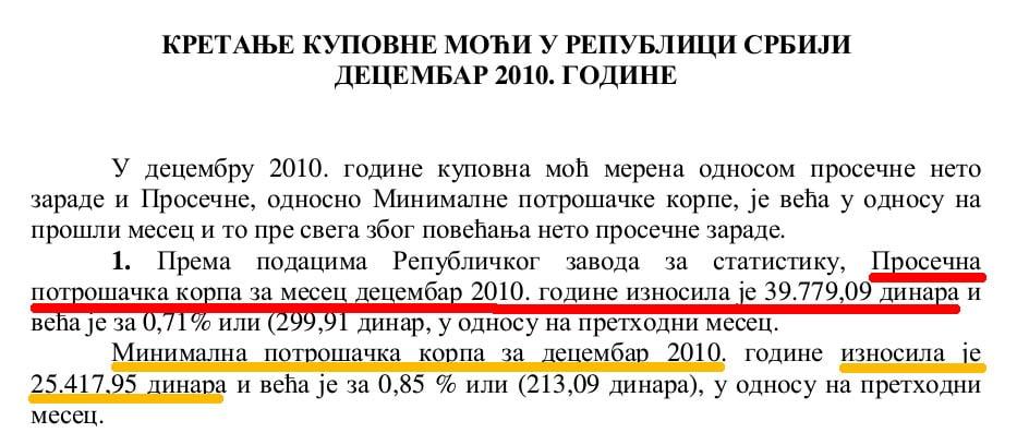 Brnabić optužuje Danas za nemar sopstvene vlasti 2