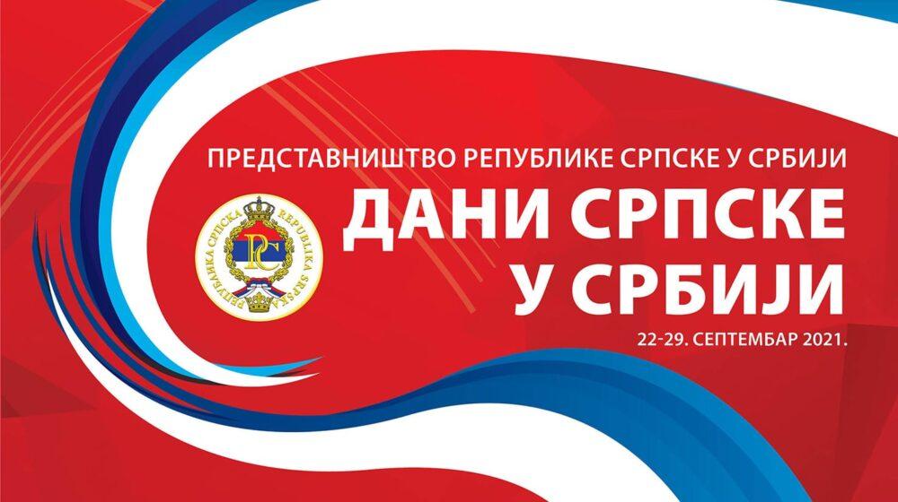 """Manifestacija""""Dani Srpske u Srbiji"""" danas u Zrenjaninu 1"""