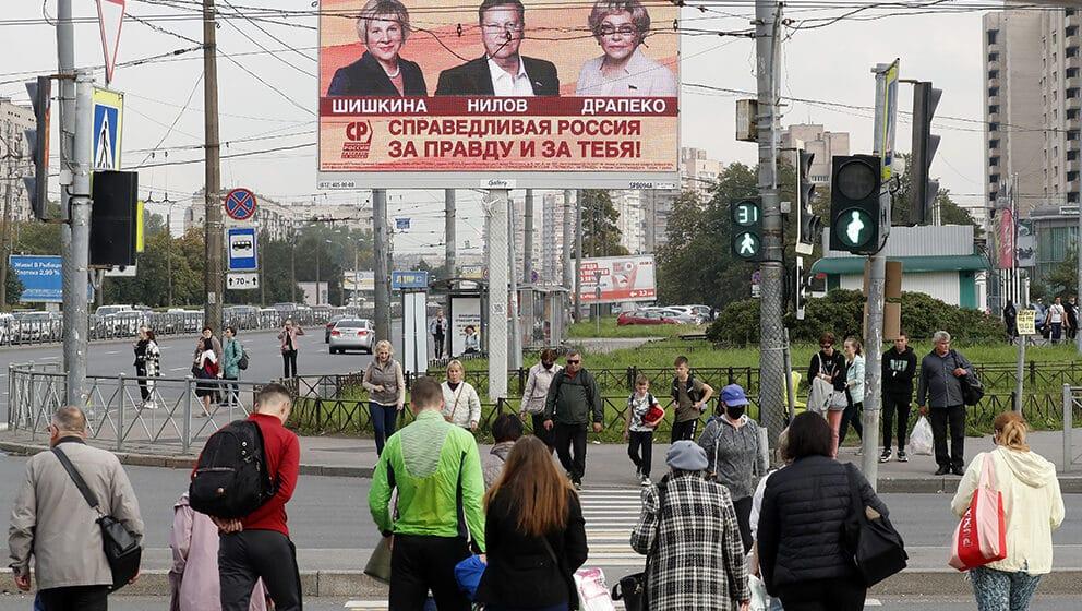 Kijev: Moskva će jednog dana platiti 1