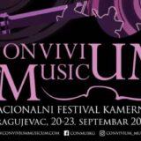 """U Kragujevcu se večeras otvara 8. Internacionalni festival kamerne muzike """"Convivium Musicum"""" 11"""