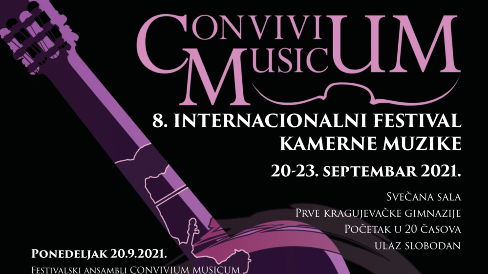 Osmi Internacionalni festival kamerne muzike Convivium Musicum u Kragujevcu 1