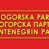Crnogorska partija traži od opštine Vrbas da uvede crnogorski jezik u službenu upotrebu 2