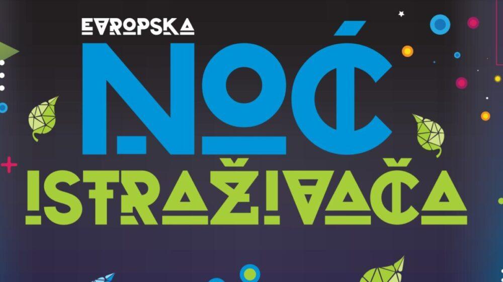 Evropska noć istraživača večeras u Kragujevcu 1
