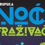 Evropska noć istraživača večeras u Kragujevcu 11
