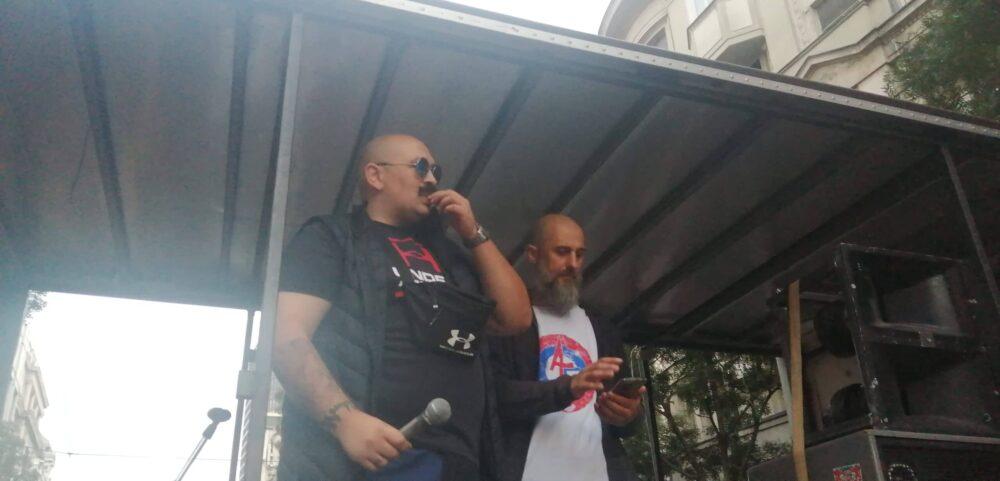Antiglobalistički skup u Beogradu: Protiv prisilne vakcinacije i propusnica 22