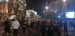 Antiglobalistički skup u Beogradu: Protiv prisilne vakcinacije i propusnica 29
