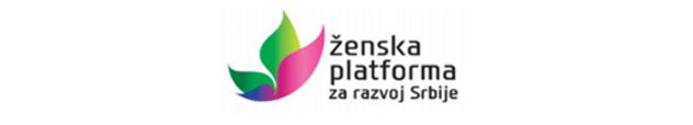 Srpski jezik između nauke i dogme 2