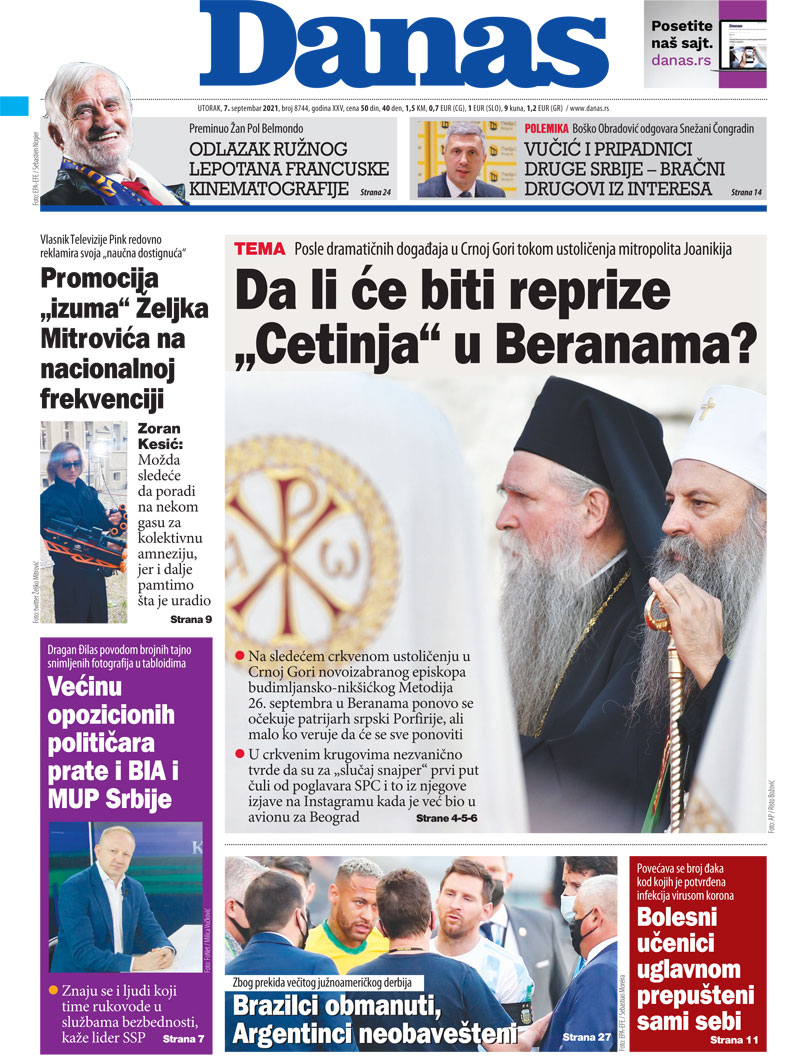 Naslovna 14