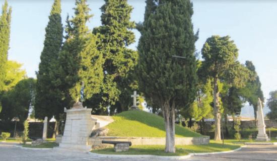 Mesolongi (Grčka): Bajronovo srce u Svetom gradu 13