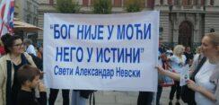 Antiglobalistički skup u Beogradu: Protiv prisilne vakcinacije i propusnica 18