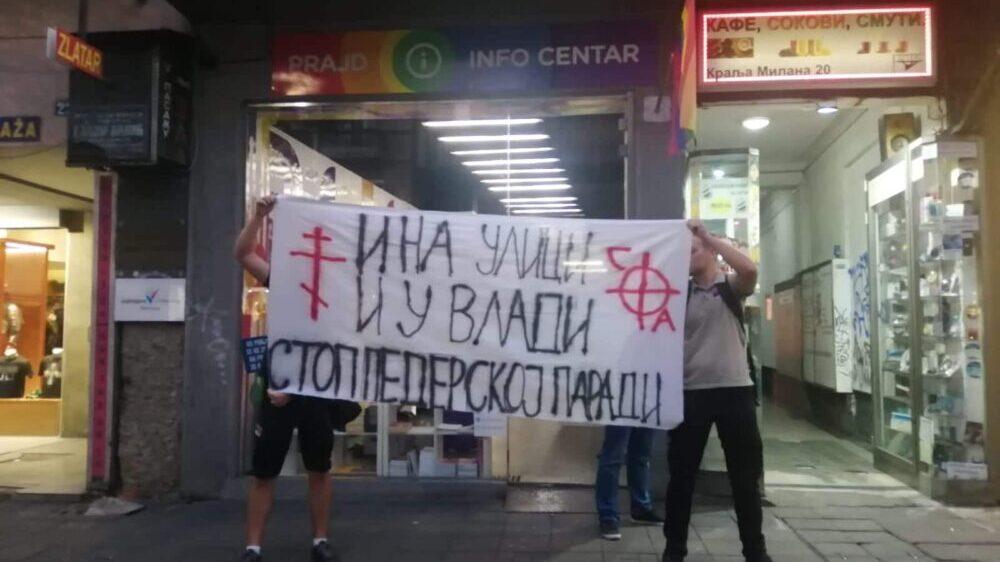 Antiglobalistički skup u Beogradu: Protiv prisilne vakcinacije i propusnica 7