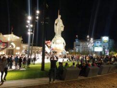 Antiglobalistički skup u Beogradu: Protiv prisilne vakcinacije i propusnica 39