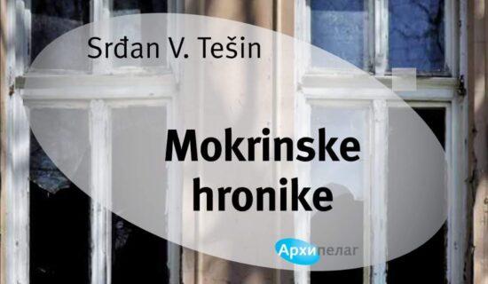 """""""Mokrinske hronike"""" i Srđan V. Tešin u Parobrodu 12"""
