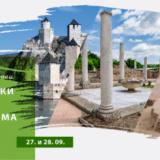 Besplatni obilasci Lazareve pećine povodom Svetskog dana turizma 12