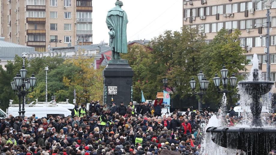 Protestanti u Moskvi zahtevaju ukidanje elektronskog glasanja 1