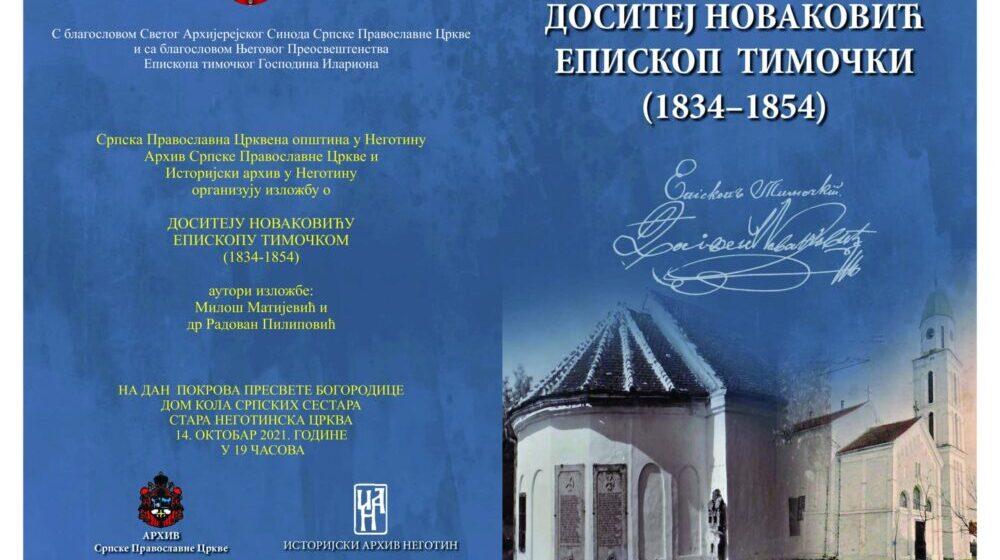 Negotin: Izložba o Dositeju Novakoviću, episkopu timočkom 1