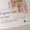 Knjiga Mirjane Ognjanović i Aleksandra Palavestre na makedonskom 15