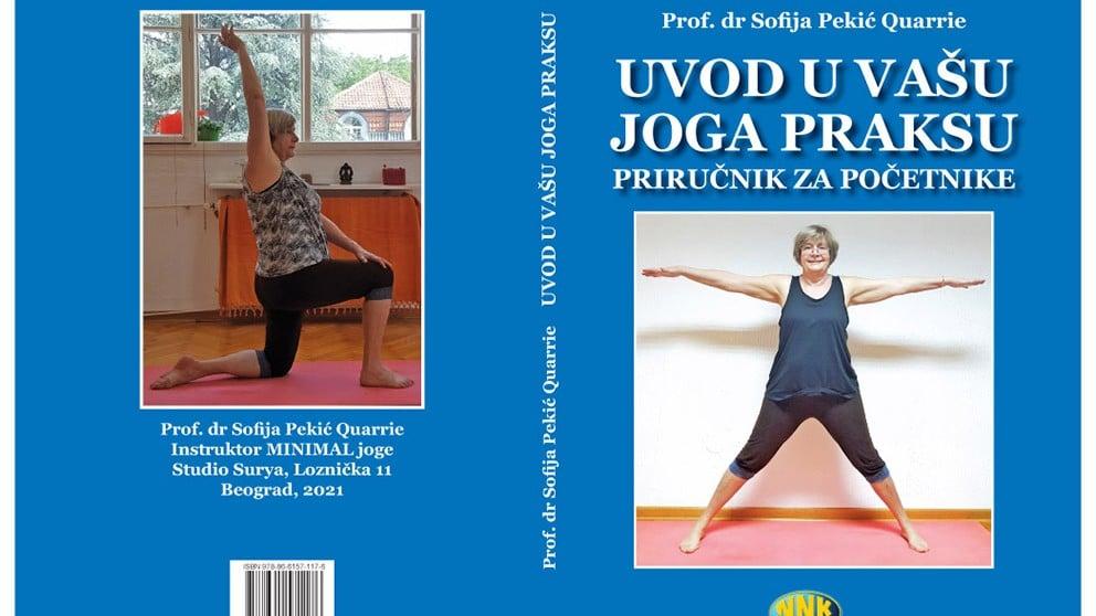 Harmonija između fizičkog i mentalnog treninga 1