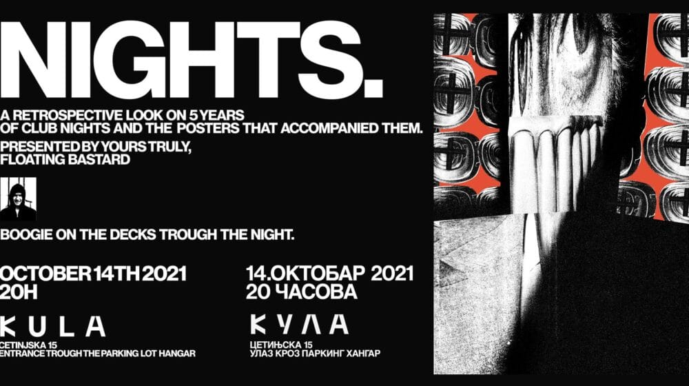 Atmosfera svetskih i beogradskih klubova na izložbi plakata u Cetinjskoj 1