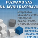 Javna rasprava o službenoj upotrebi hrvatskog jezika 12