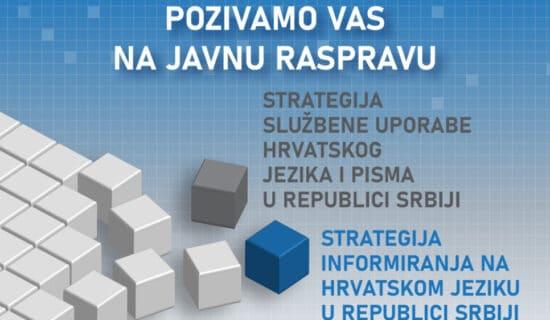 Javna rasprava o službenoj upotrebi hrvatskog jezika 13