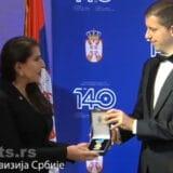 Marko Đurić uručio Zlatnu medalju Marini Abramović 12
