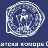 AKS: Obustava rada advokata 20. i 21. oktobra 9