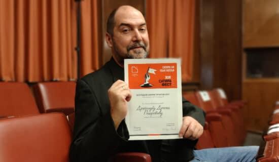 Nagrada za satiričnu hrabrost uručena Dragoljubu Draži Petroviću (FOTO) 9