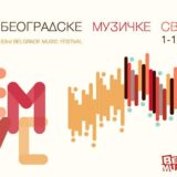 Zvezde klasične muzike dolaze na 53. BEMUS 12