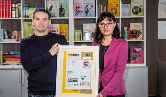 "Vulkanov ""Digitalni svet"" najbolji evropski udžbenik za prvake 7"