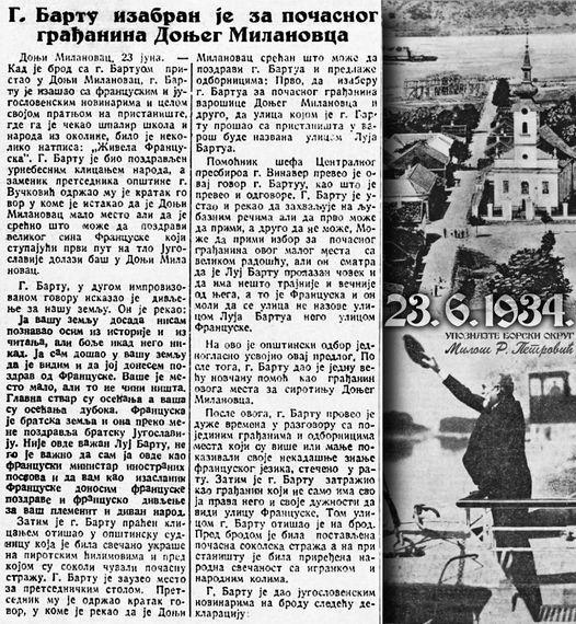 Die Geschichte der kleinen Orte ist eine Schatzkiste für den Historiker Miloš Petrović 3