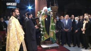Patrijarh Porfirije stigao u dvodnevnu posetu banjalučkoj eparhiji