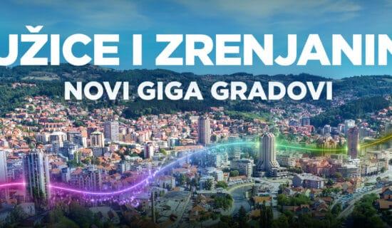 Zrenjanin i Užice su novi GIGA gradovi 13