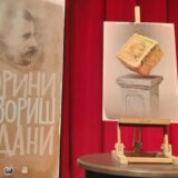 Nušićeva Pučina u produkciji JDP večeras na otvaranju 41. Borinih pozorišnih dana 12