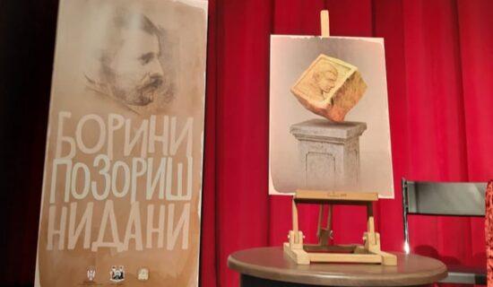 Nušićeva Pučina u produkciji JDP večeras na otvaranju 41. Borinih pozorišnih dana 13